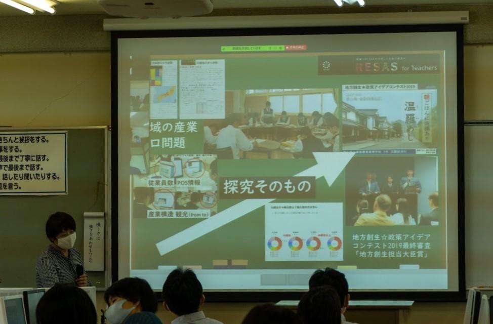 地方創生政策アイデアコンテストに挑戦するようすを示したスライド