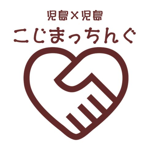 岡山県立倉敷鷲羽高等学校ビジネス科