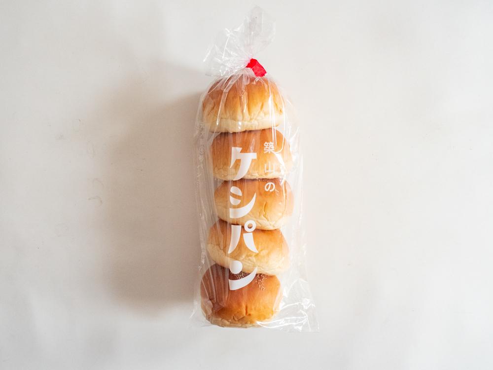 築山製パン所:ケシパン