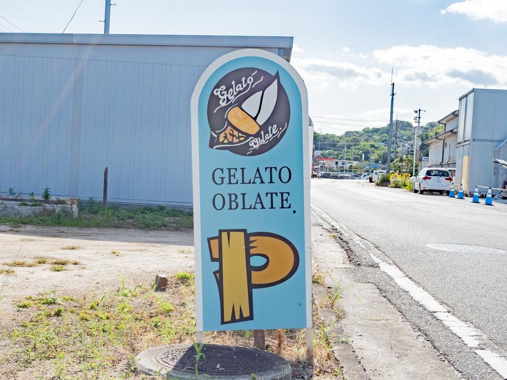 オブラーテ:駐車場