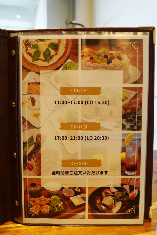 「CAFE&DINING GLITTER」メニュー表