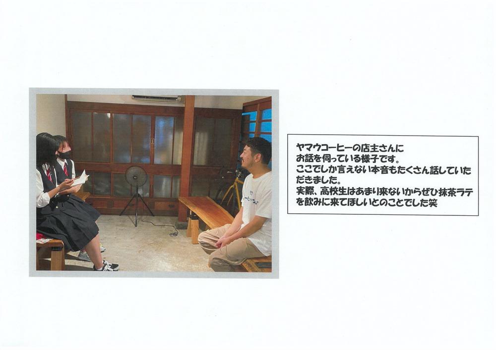 ヤマウ:岡本店長へインタビュー