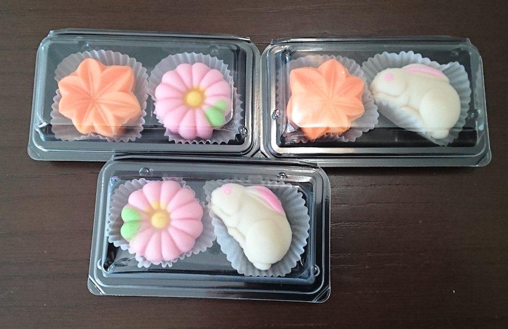 栄堂:生菓子