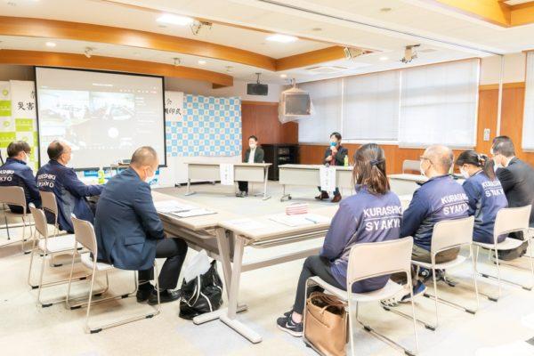 令和2年度 災害ボランティアセンター設置運営訓練 〜 奈良市・倉敷市・高知市社会福祉協議会の相互支援協定を強固に