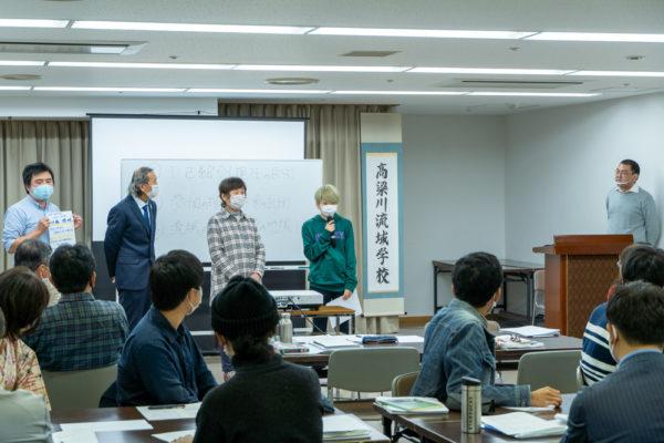 高梁川志塾 開校式 ~ 持続可能な地域に向けて、多様な世代が所属や立場を超えて学習する塾