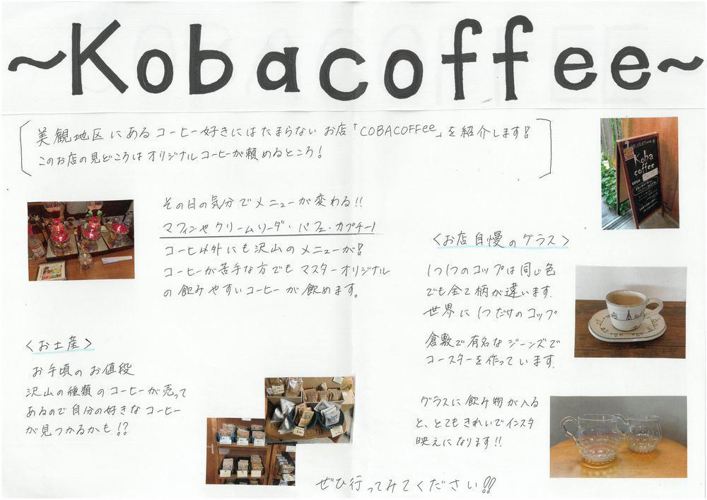 Kobacoffee