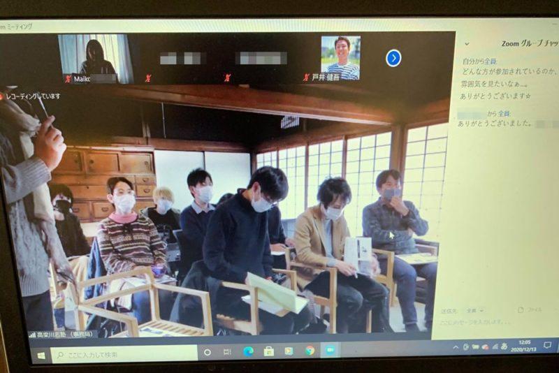 ⾼梁川志塾「月間100万PVのブロガーが取組む地域メディアのビジョン」 ~「倉敷とことこ」2年間の運営実績と今後の展望