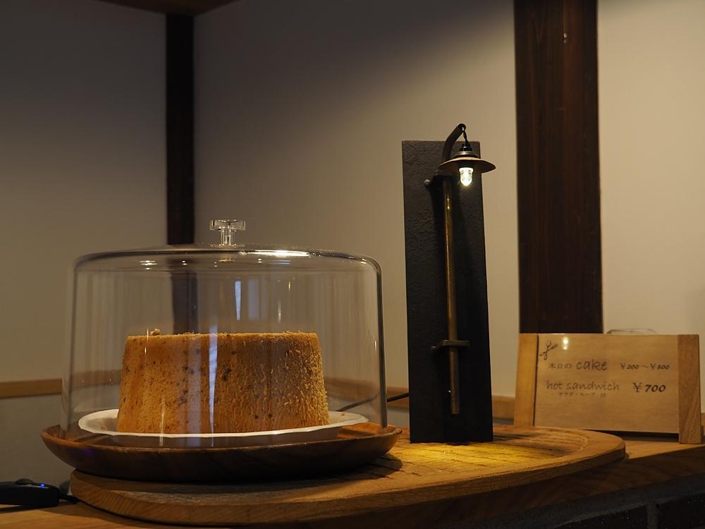 菜彩_本日のケーキ