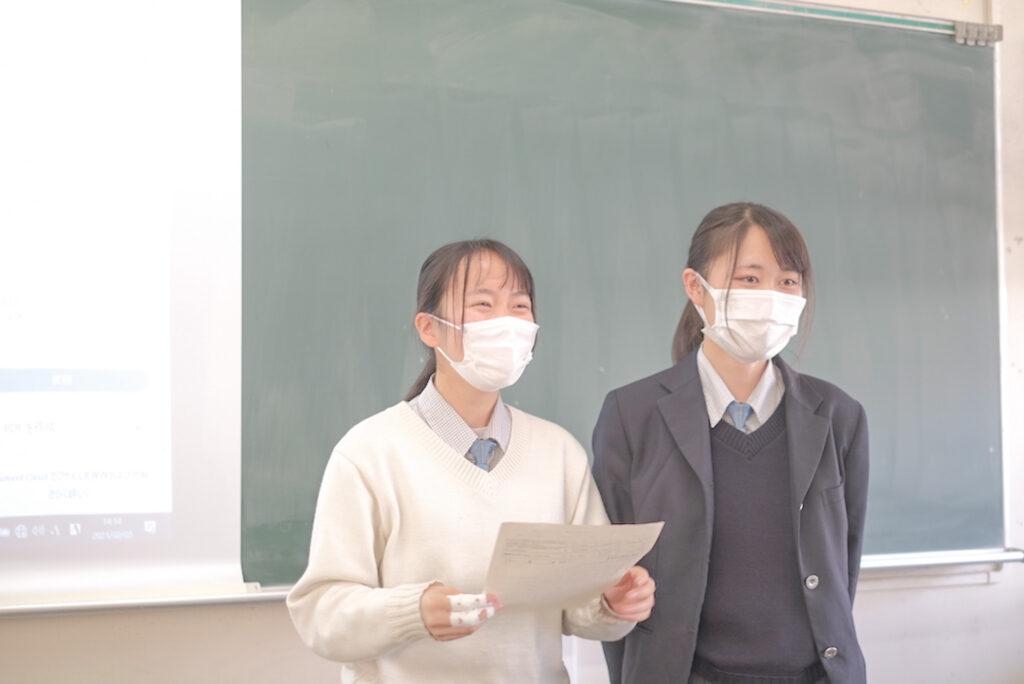 鷲羽高校 発表風景①