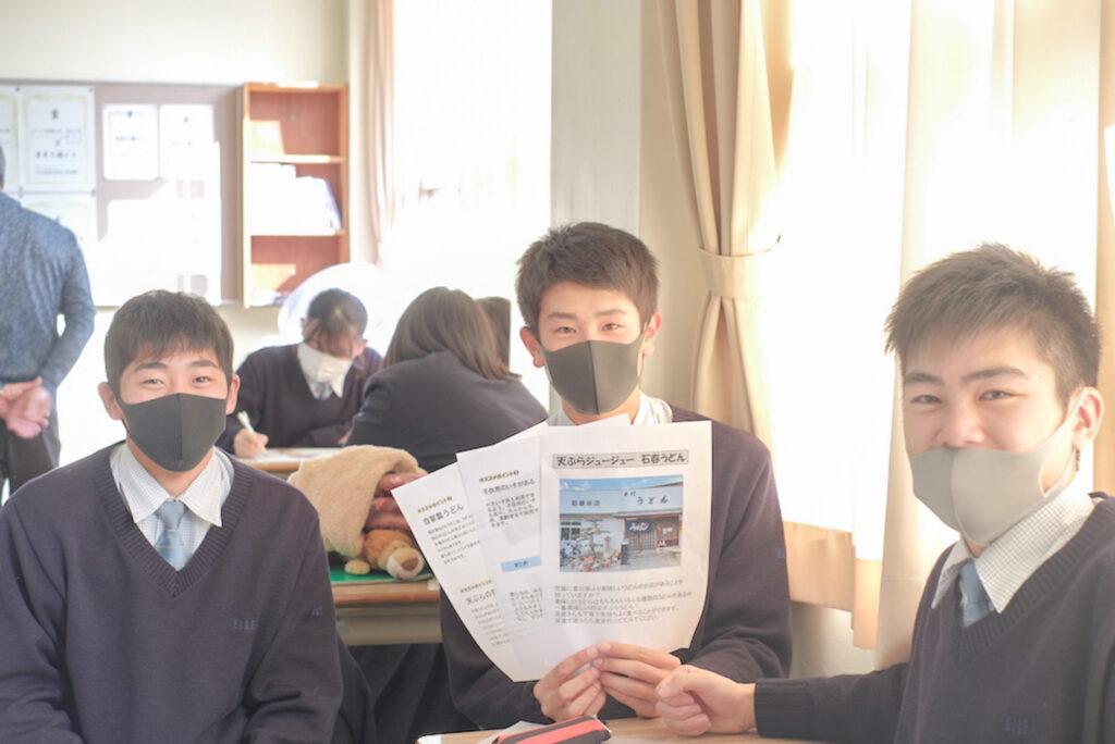 鷲羽高校 授業風景⑤