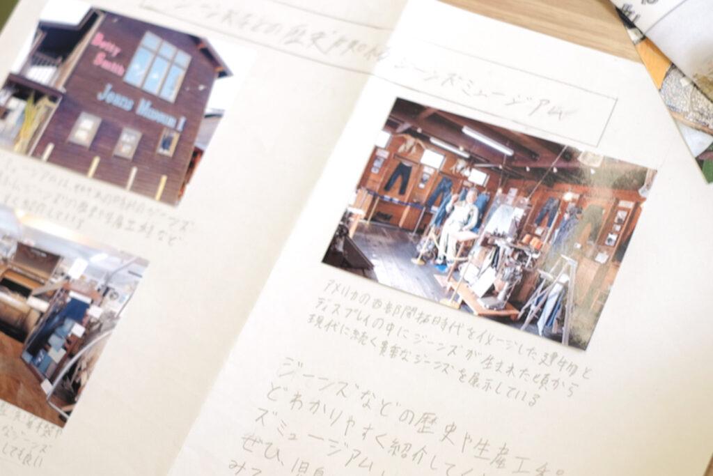 鷲羽高校 授業風景 写真