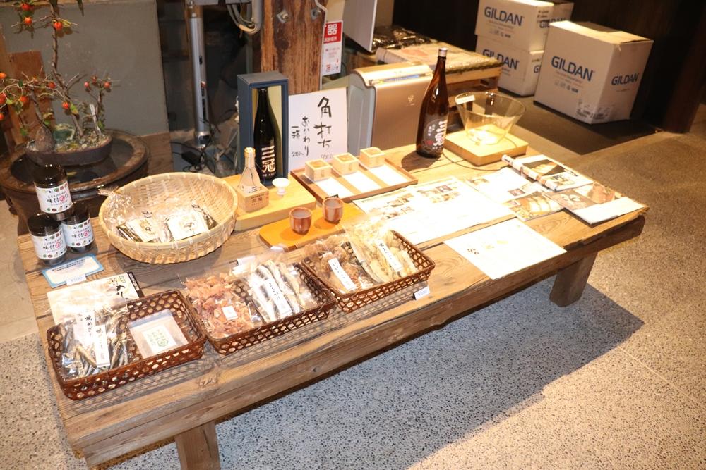 三冠酒造の魚介の加工品と日本酒