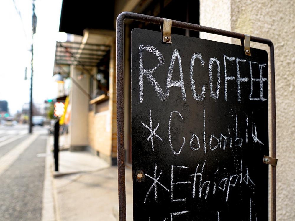 RACOFFEE外観4