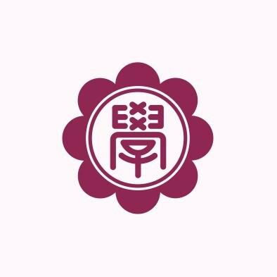 金光学園高等学校 特別進学クラス文系 日本遺産チーム