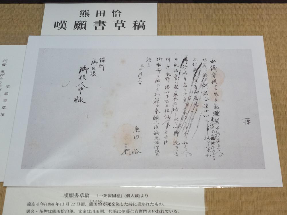旧柚木家住宅(西爽亭):生涯学習施設(旧母屋) 資料展示