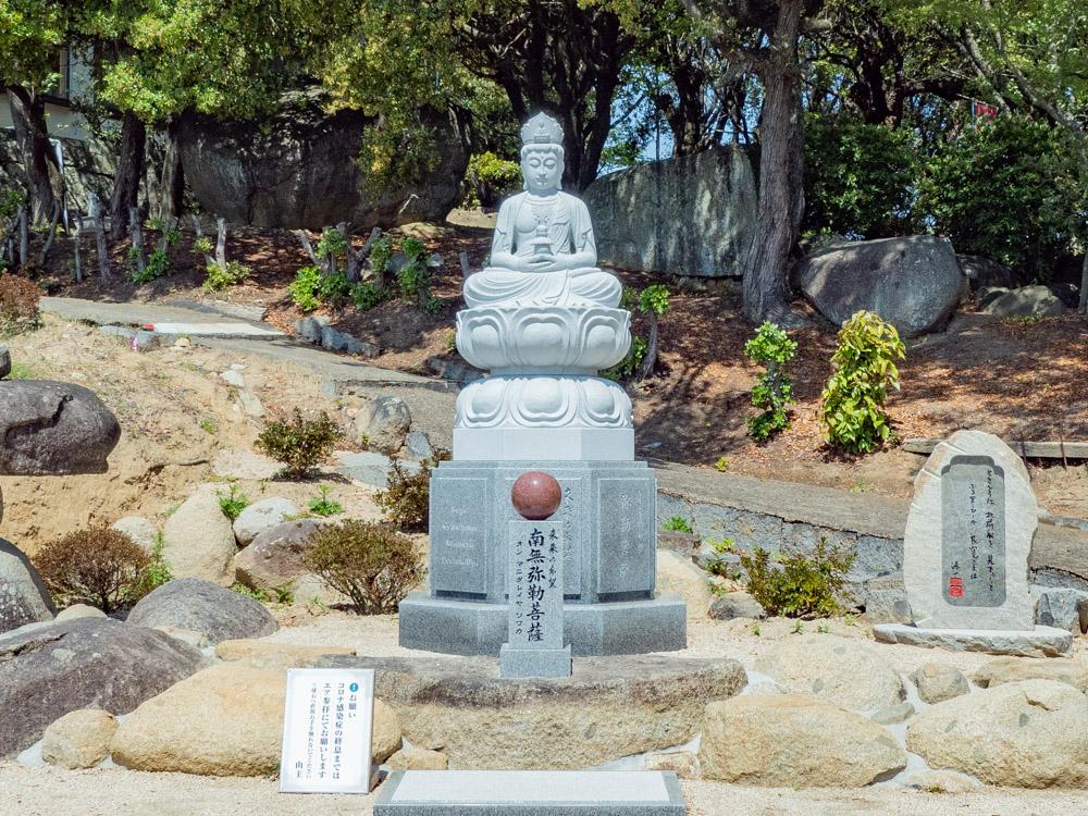 円通寺:白華苑 弥勒菩薩像