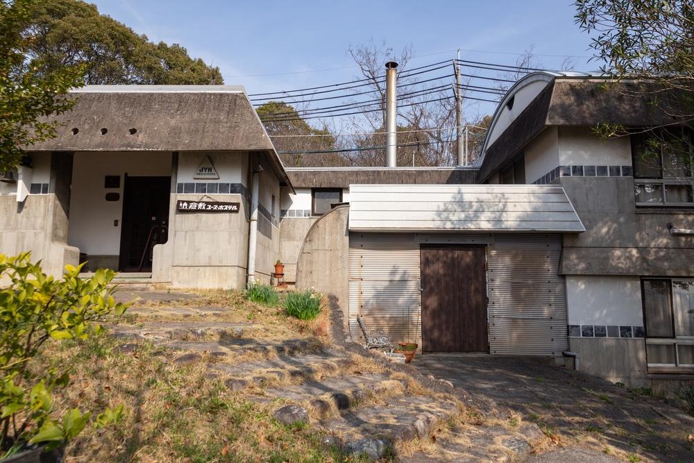 倉敷ユースホステル
