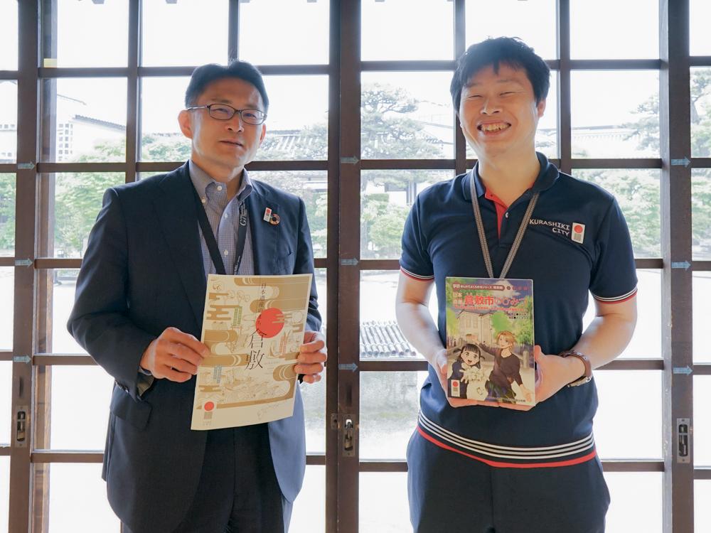 倉敷市日本遺産 〜 倉敷の歴史を後世に伝える3つのストーリーと倉敷市日本遺産推進室の挑戦