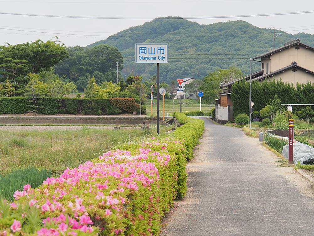 岡山市標識