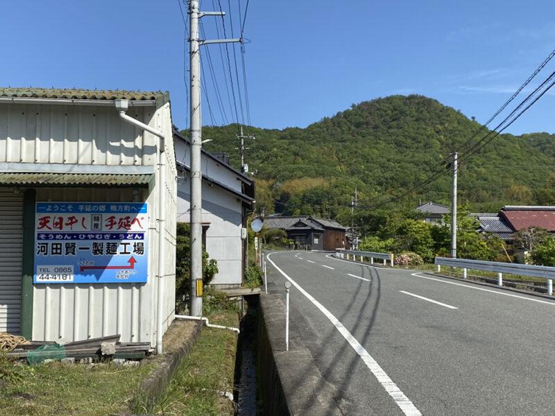 河田賢一製麺工場への道順