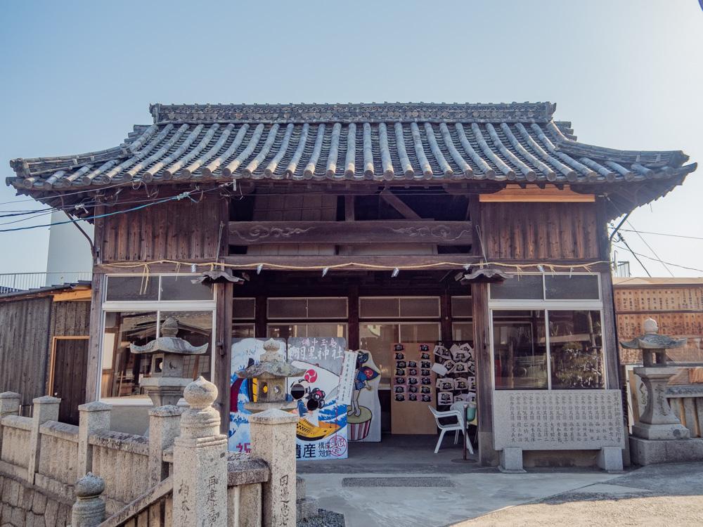羽黒神社:絵馬堂