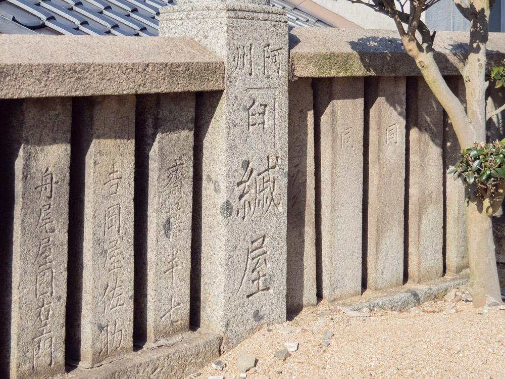 羽黒神社:玉垣