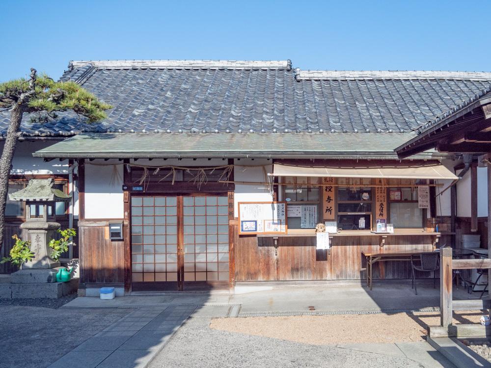 羽黒神社:社務所