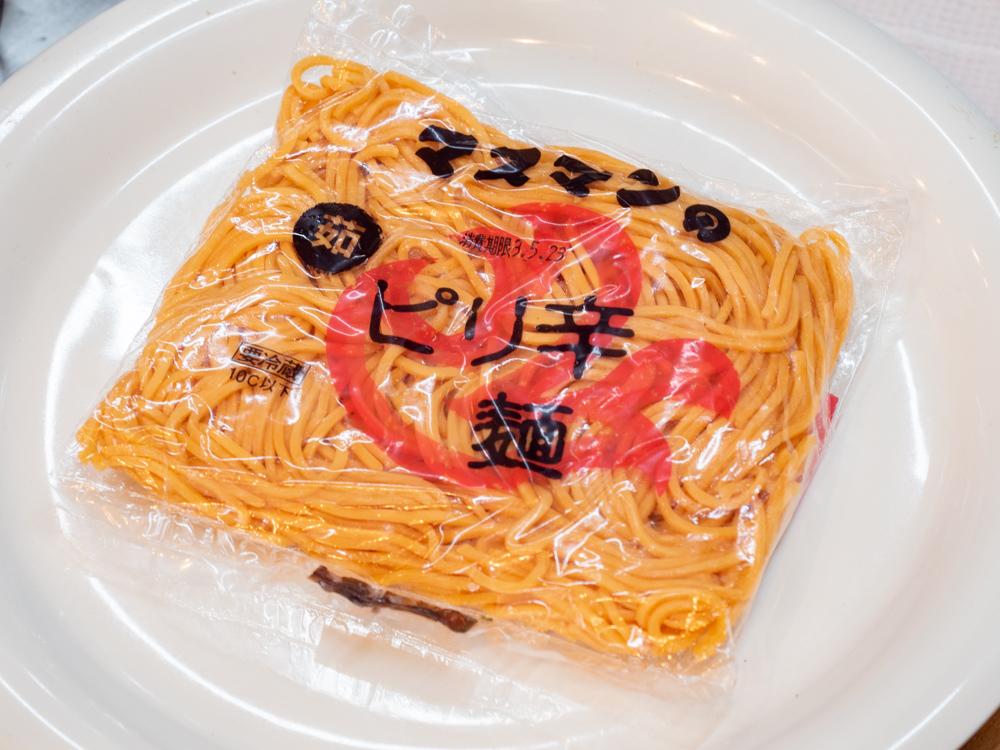 まりんどーる:辛麺