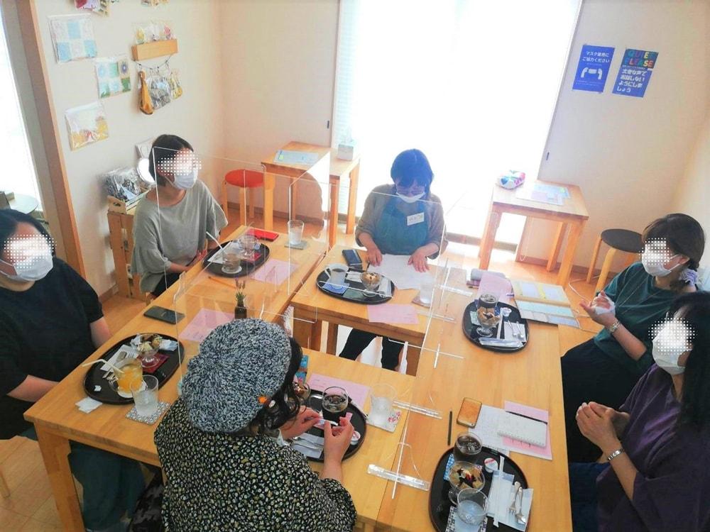 すてっぷ:難病の子の親のためのカフェ