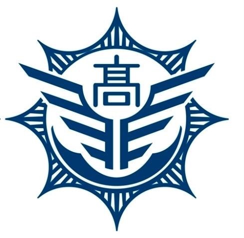 岡山県立倉敷鷲羽高等学校 「児島未来学」