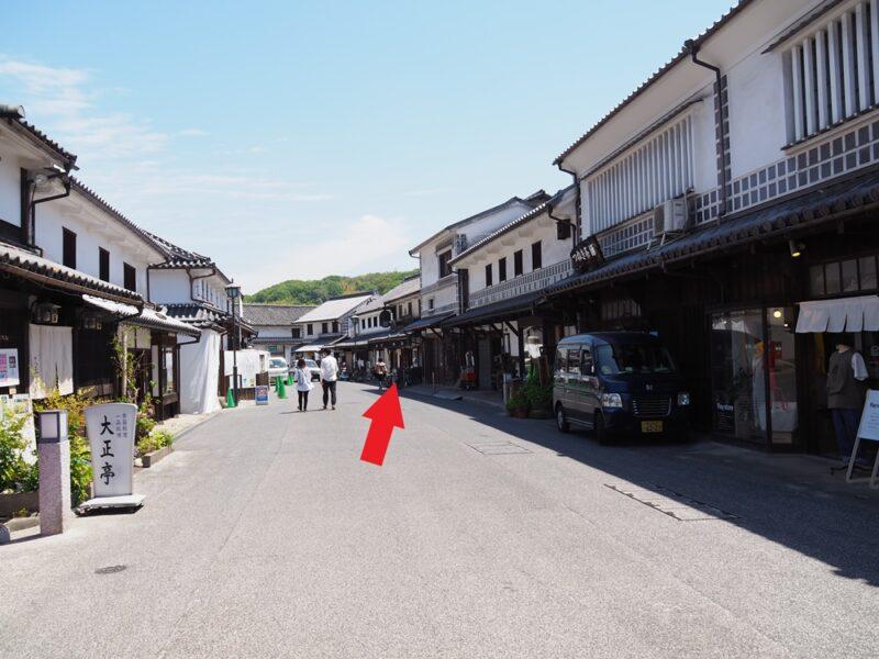 三宅商店への道