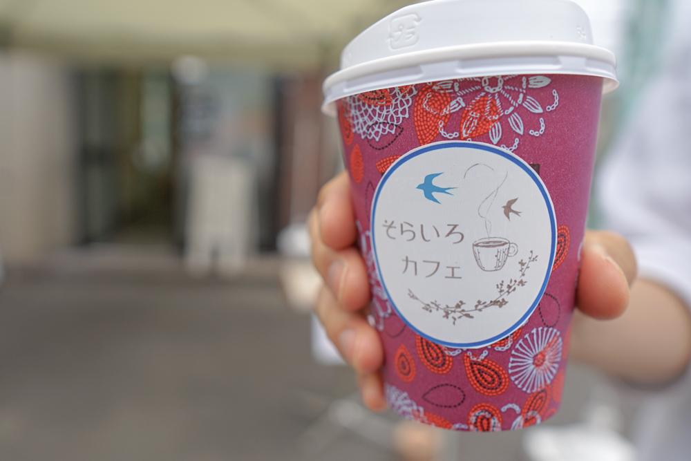 そらいろカフェさん商品1
