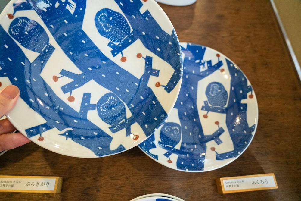 倉敷意匠アチブランチ kata kataの印判手皿