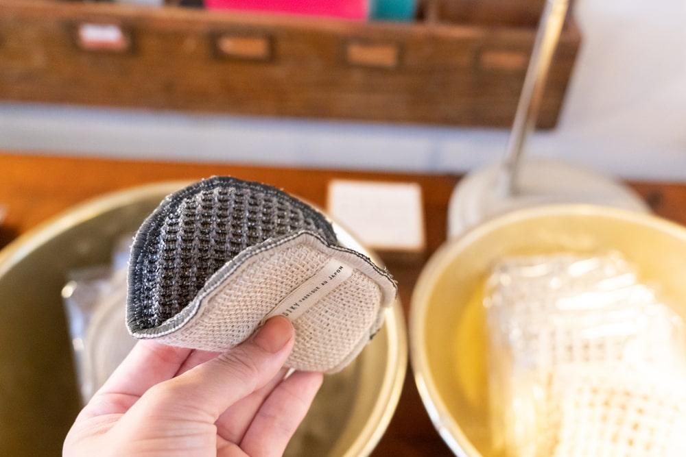 倉敷意匠アチブランチ 魚焼きグリル洗いのためのスポンジ