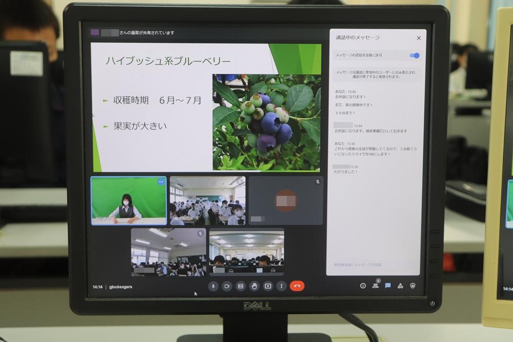 倉敷鷲羽高校と高梁城南高校のオンライン会議